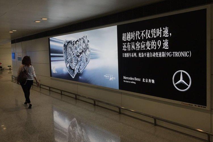 """竟然能把机场的十几块""""小广告牌""""给忘了,不知道此时此刻bmw的高层是不图片"""