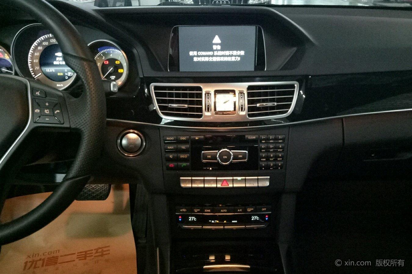 奔驰e级空调调节区