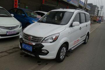 北京汽车 威旺M20 2014款 1.5 手动 乐尚型BJ415A发动机
