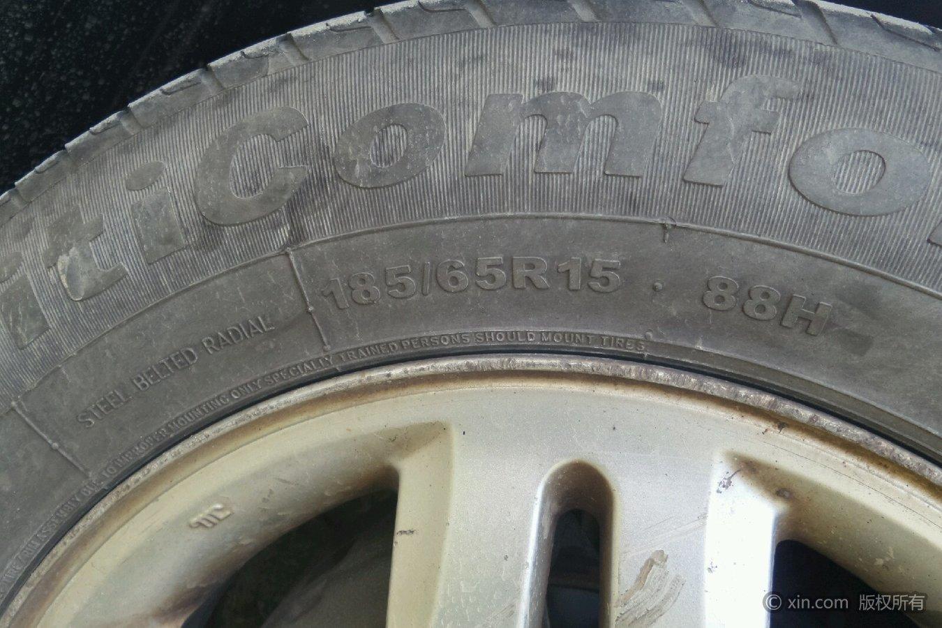 铃木轮胎左前雨燕尺寸白鹭的课文录音免费下载图片
